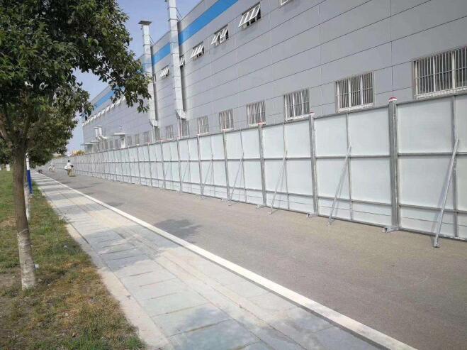 工地临时围墙